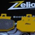 Zelioni Super Stop Rear Brake Pad Vespa GTS